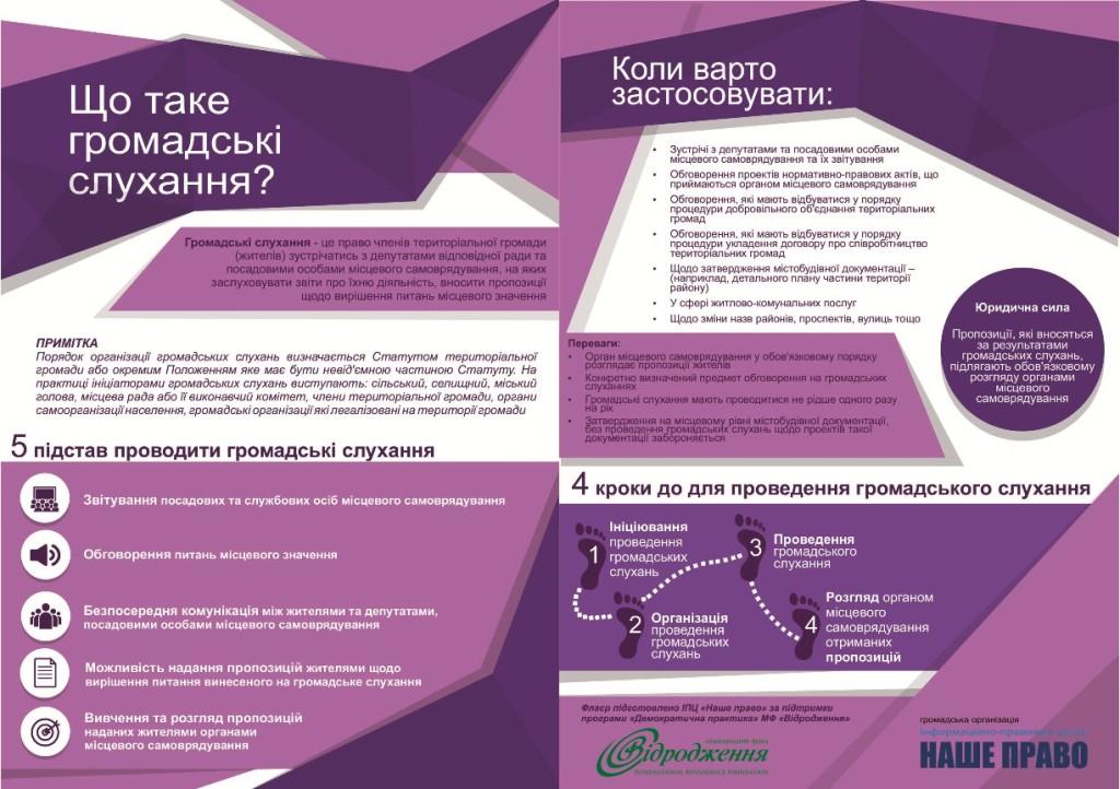 Буклет4.cdr