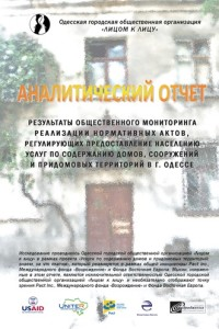 Копия-Обложка-бр-СДПТ-200x300