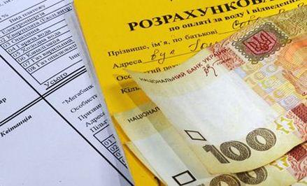 В Одессе пройдет Школа потребителя жилищно-коммунальных услуг