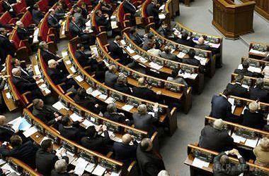 """Розробка нової редакції Закону """"Про органи самоорганізації населення"""" увійшла до Плану законодавчого забезпечення реформ в Україні"""