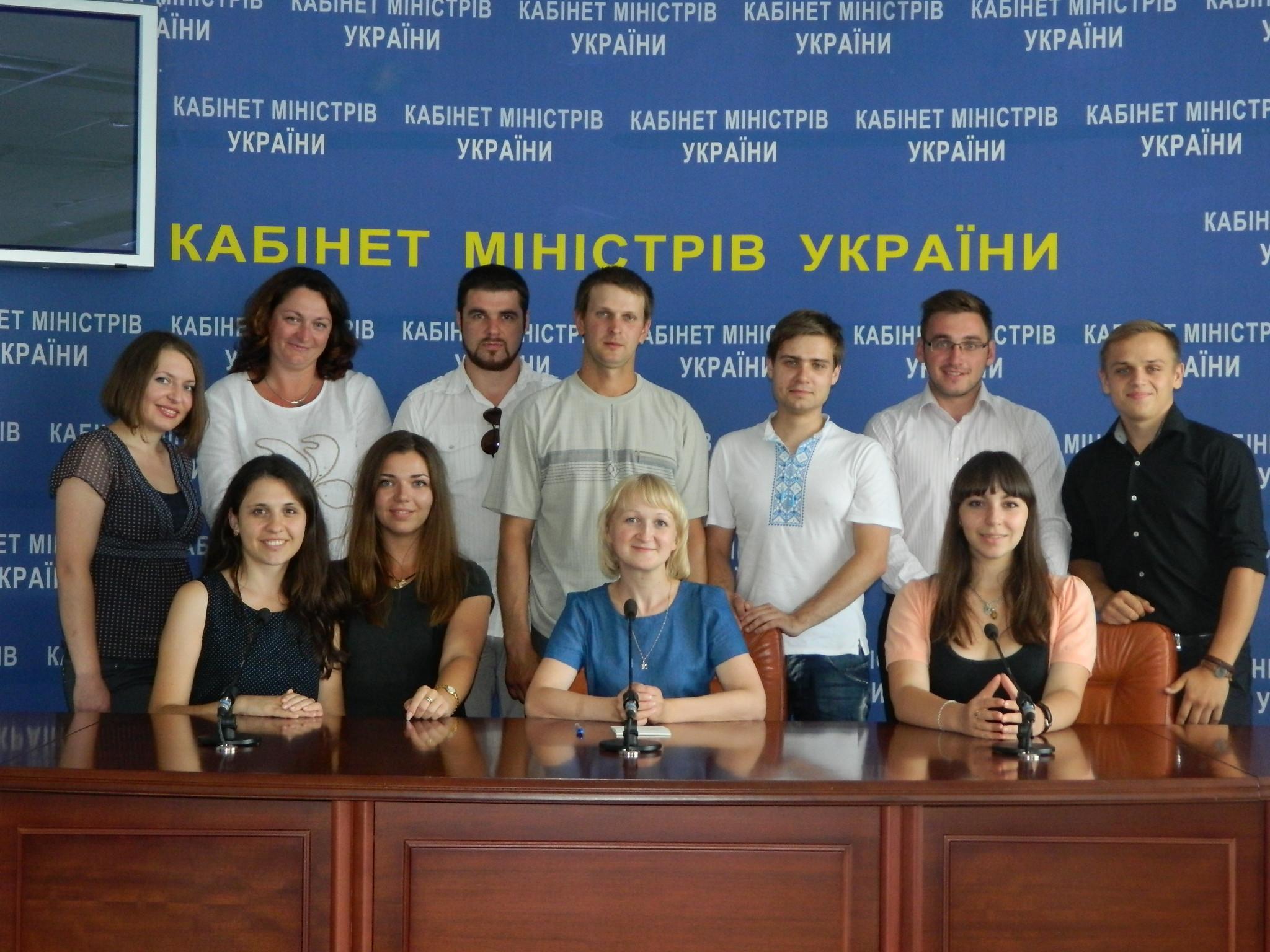 Комунікації молодих лідерів досягли Кабміну