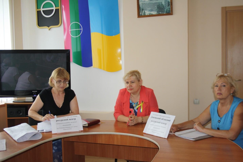 В Артемівську обговорили розвиток форм місцевої демократії в умовах реалізації реформ