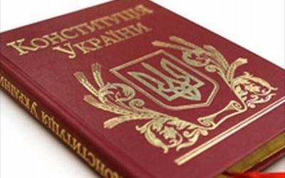 Зміни до Конституції погіршують становище для органів самоорганізації населення! Підтримайте звернення до влади!