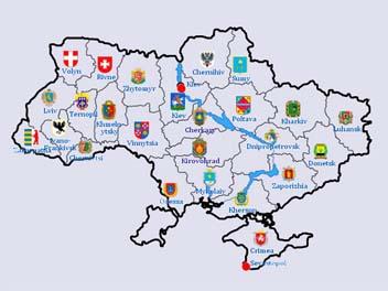 Конкурс місцевих грантів в рамках проекту ЄС «Підтримка реформи місцевого самоврядування в Україні»