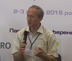 На Щорічній конференції малих міст України оговорили найактуальніші питання розвитку міст