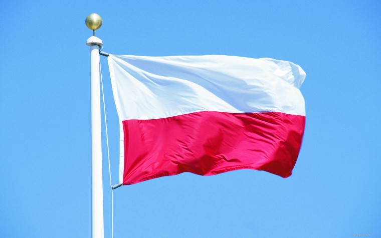 Фундація польсько-української співпраці ПАУСІ запрошує до участі у навчальній поїздці «Місцеве самоврядування у Польщі: чому воно працює?»