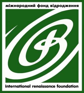 Конкурс «Зупинимо корупцію: громадська дія в Одеському регіоні»