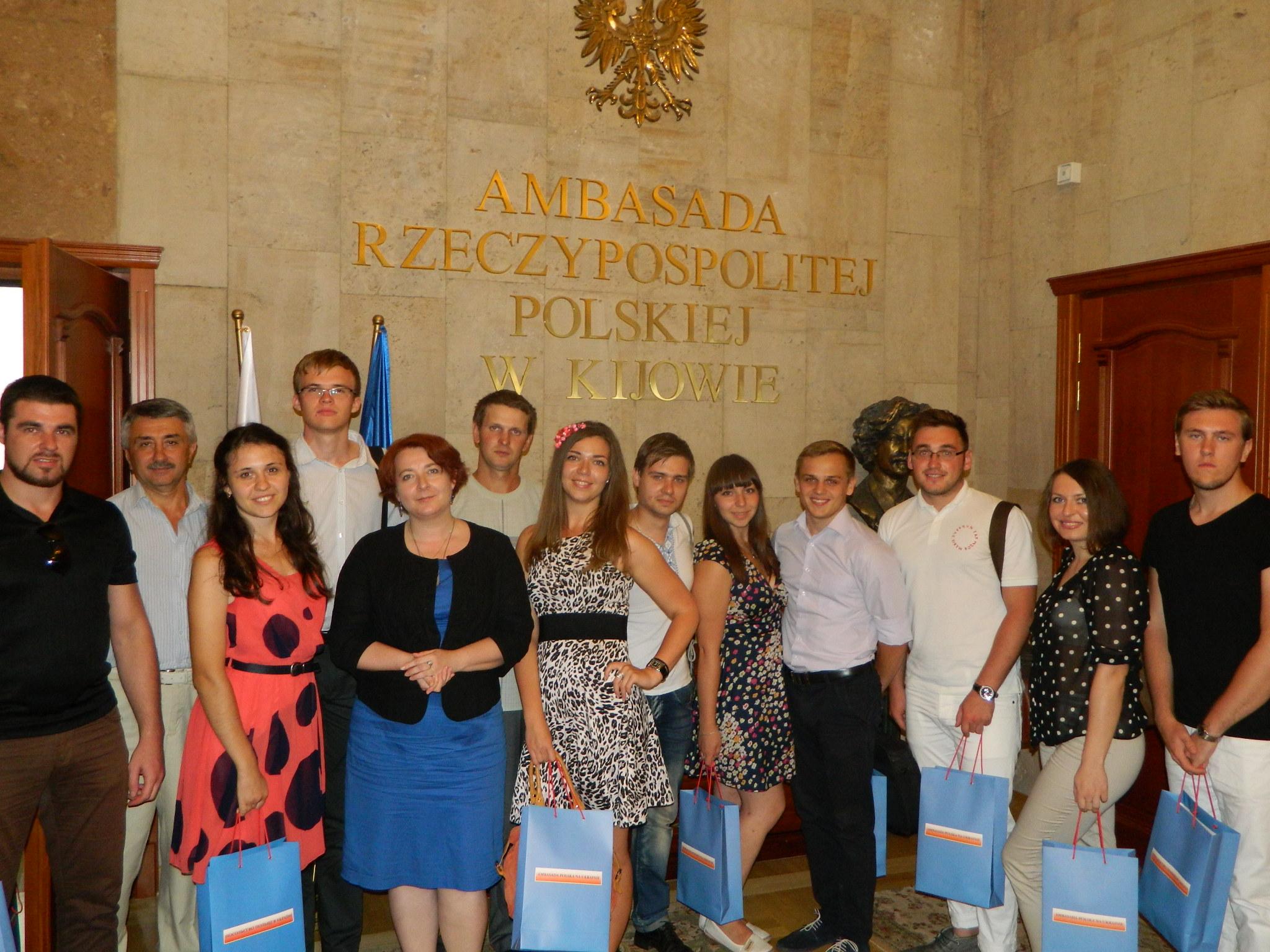 Урядовий досвід для молодих лідерів Чернігівщини та Сумщини