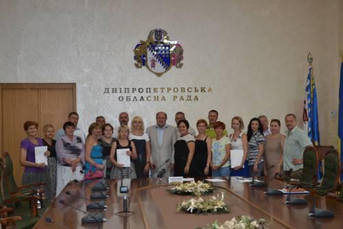У Дніпропетровську перші слухачі Школи управителів багатоквартирних будинків розпочнуть навчання