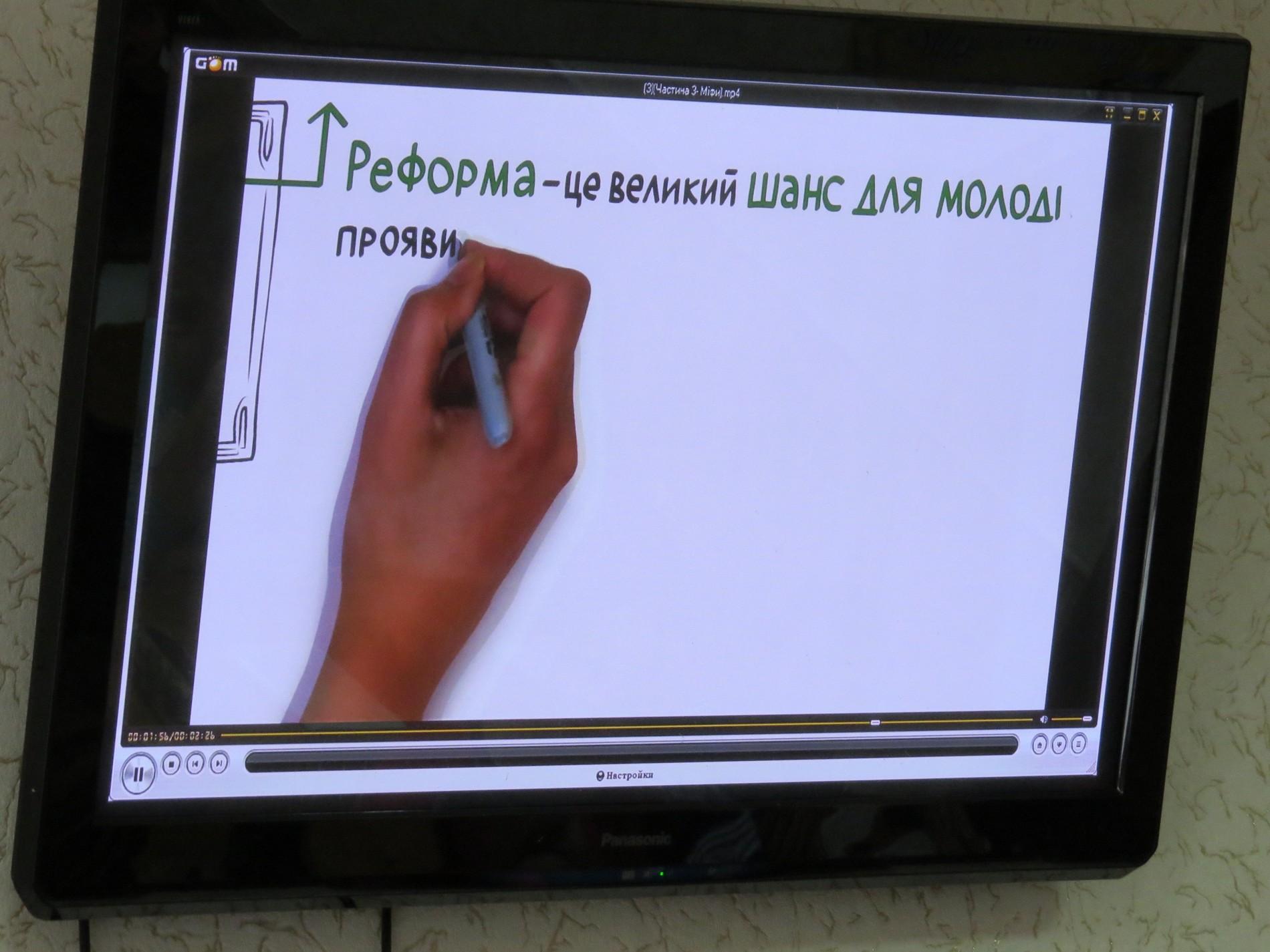 ВМГО «Студентське братство» розповідає учням Луганщини, що таке «спроможні громади»