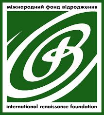 Конкурс «Інституційна підтримка регіональних аналітичних центрів»