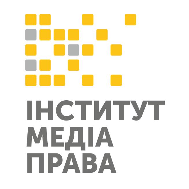 Інститут Медіа Права оголошує набір до Майстерні активних громадян