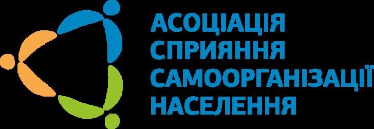 logo-1-1024x353