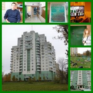 """Місцини Луцька: як живе ОСББ """"Наш дім"""""""