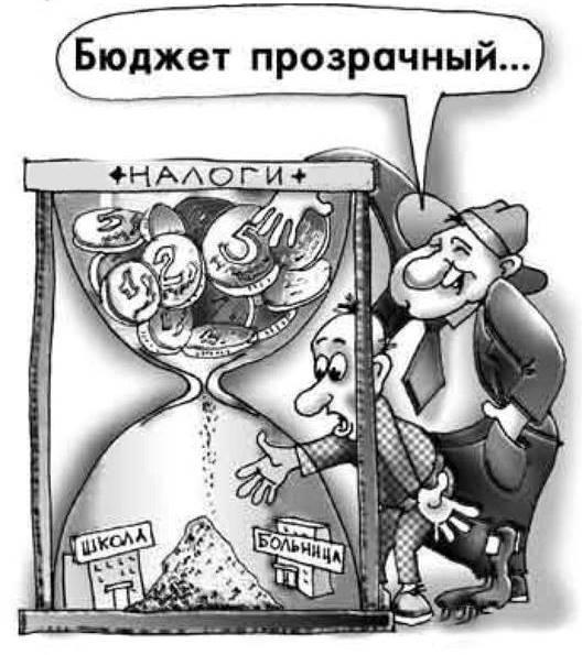 Прес-анонс. Презентація коаліційного проекту «За прозорий та соціальний бюджет» в Чернігові