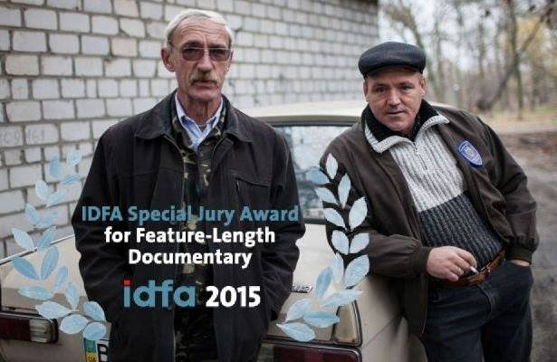 Докуметальна стрічка про сільських громадських шерифів з Херсонщини отримала приз на кінофестивалі IDFA в Амстердамі