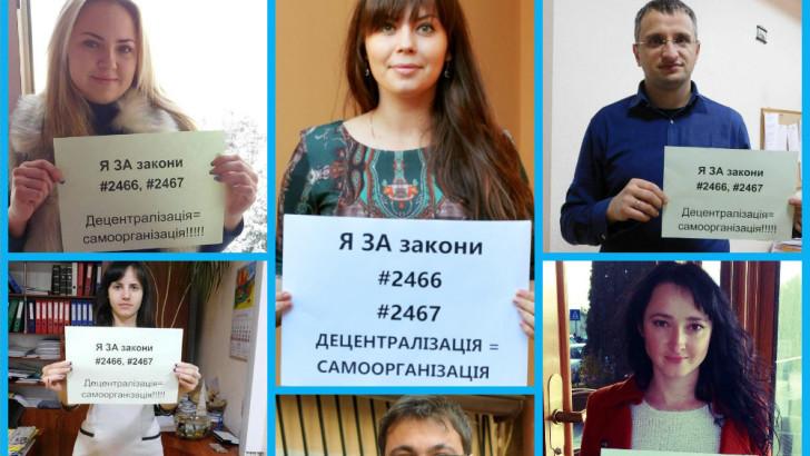 Відкритий лист ВРУ. Підтримайте законопроекти #2466, 2467!