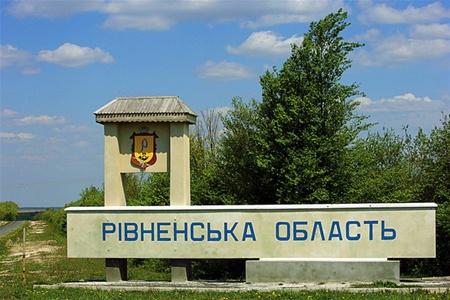 Дослідження прозорості та доступності місцевої влади на Рівненщині