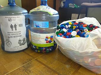 А ти долучився до акції зі збору пластикових кришечок?