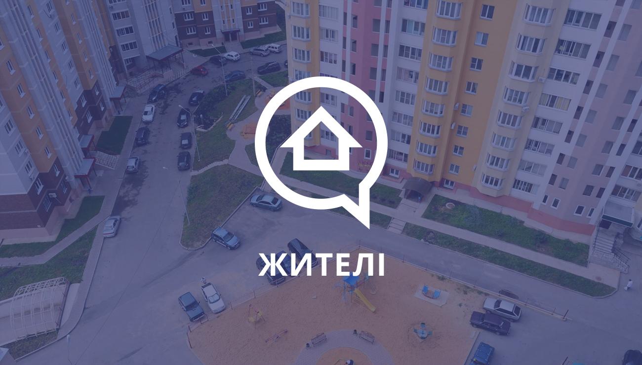 Новітня платформа для самоорганізації Українців