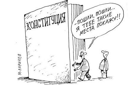 У приймальнях Фонду розвитку м. Миколаєва у 2015 рік надали 1 100 послуг безоплатної правової допомоги