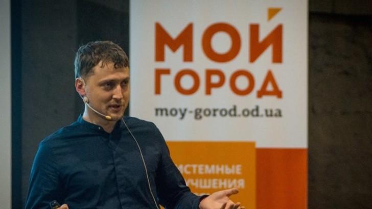 Украинский IT-шник представил в Нью-Йорке проект социального переустройства Одессы