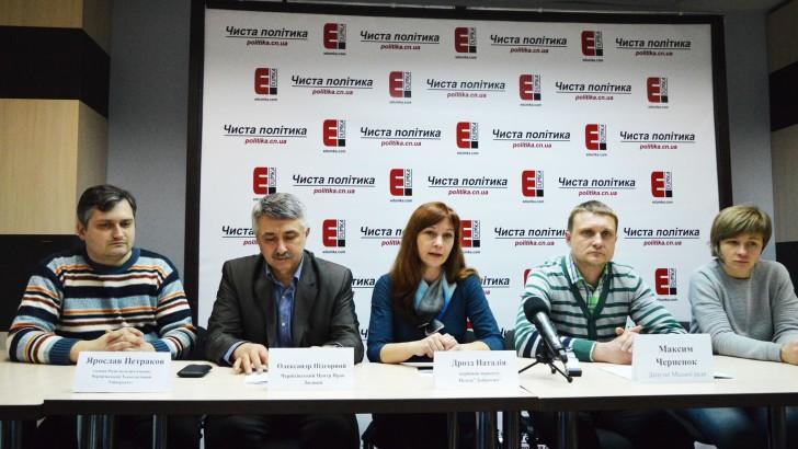 Бюджети міст Чернігів та Ніжин стають прозорими та підзвітними