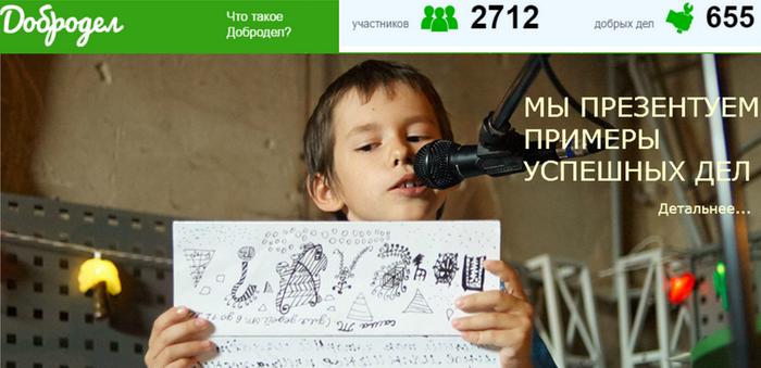 """""""Дао активности"""": сборник статей для общественных активистов"""