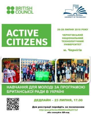 постер-791x1024
