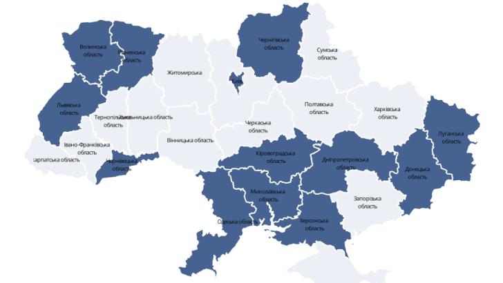 В Чернівецькій і Чернігівській областях з'явились Ресурсні центри з розвитку місцевої демократії
