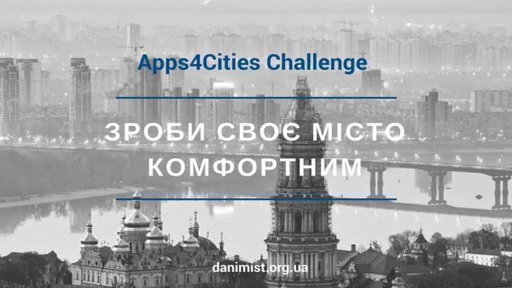 Конкурс Apps4Cities Challenge – ідеї сервісів для міст на основі відкритих даних
