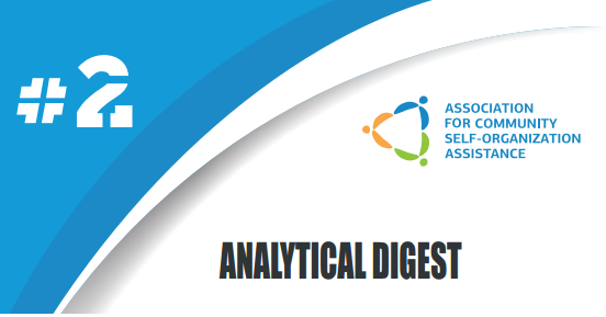 Analytical Digest #2 ACSA:  combined aspects of local communities