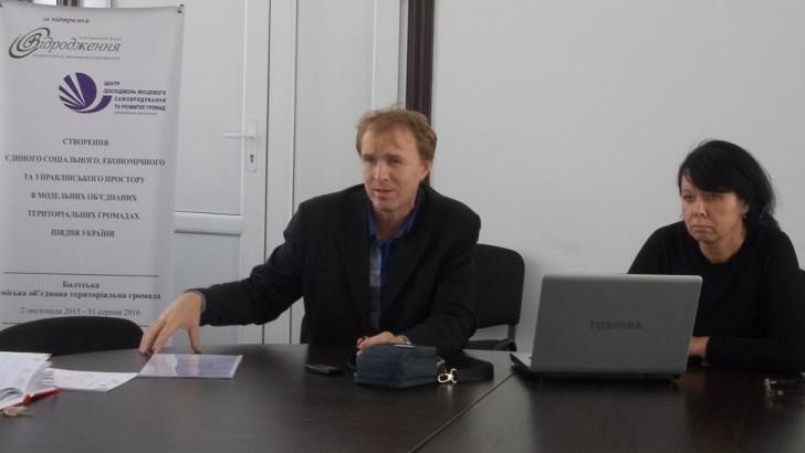 Стратегічне планування у Балтській об'єднаній громаді триває