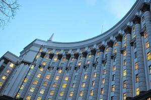 kabinet-ministriv-ukrayini-600x400