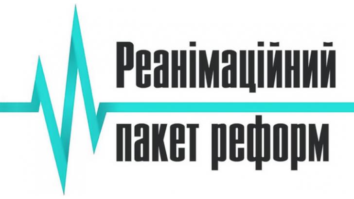 Асоціація сприяння самоорганізації населення увійшла до складу РПР