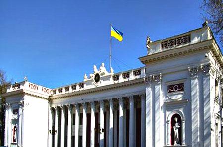 В Одесі ухвалили положення про створення громадського бюджету