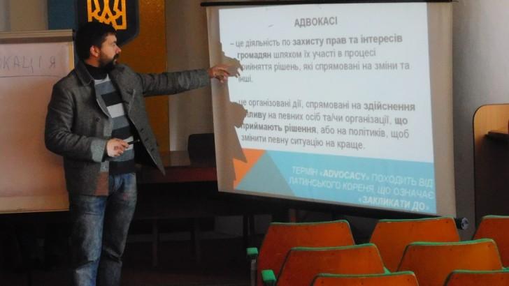 Що таке адвокасі і як використовувати даний механізм на благо розвитку громади обговорювали у Голобах