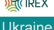 IREX оголошує конкурс на участь у проекті ПУЛЬС: «Розробка курсу на зміцнення місцевого самоврядування в Україні»