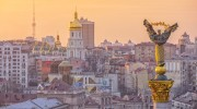 Форум співпраці та розвитку громади Києва