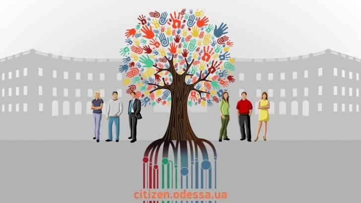 В Одессе создали платформу для реализации социальных проектов