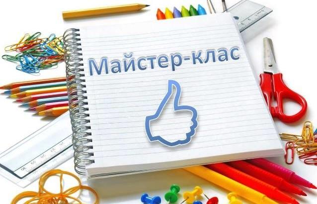 У Володимирі-Волинському говоритимуть про будинкові, вуличні та квартальні комітети