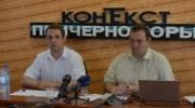 В Одессе обсудили повышение эффективности местных бюджетов с помощью программно-целевого метода