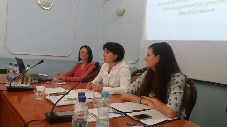 У Чернігові обговорили проблему ефективного використання коштів ДФРР