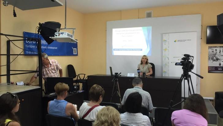 У Сєвєродонецьку підвели підсумки річної роботи Ресурсного центру з розвитку місцевої демократії