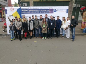 Миколаївці смакували «Громадський бюджет» та цікавились рецептами впливу на рішення влади
