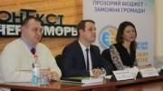 """Одесса заняла восьмое место в общенациональном """"бюджетном"""" рейтинге"""
