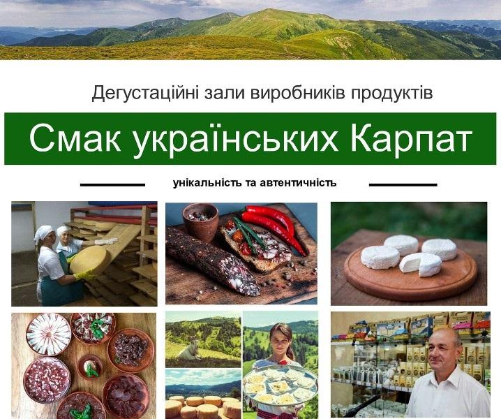 Smak-Ukrainskych-Karpat-degustacija (2)
