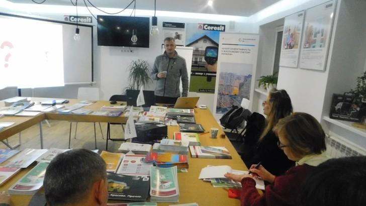 У Луцьку провели сертифіковане навчання для мешканців багатоквартирних будинків