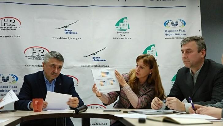 В Чернігові обговорили практику залучення громадян до управління містом