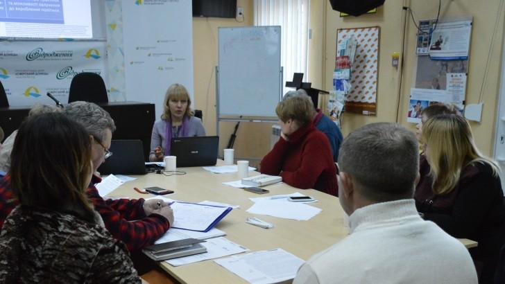В Сєвєродонецьку обговорили практику залучення громадян до участі у міській політиці